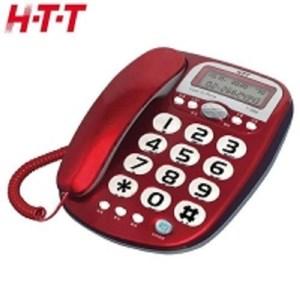 HTT 來電顯示有線電話 HTT-689