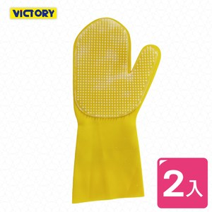 【VICTORY】寵物梳毛清潔手套(2入)