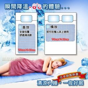 【班尼斯】日本熱賣冰降涼感凝膠床墊-70X140cm一床+兩枕