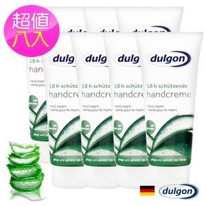 德國Dulgon得而康天鵝絨長效蘆薈護手霜100ml八入