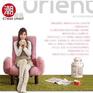 Orient東方苑和風休閒躺椅