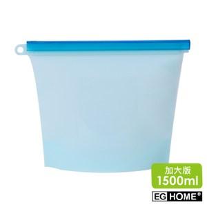 宜居家矽膠食物密封保鮮袋x8入(1500ml)藍色