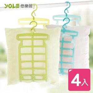 【YOLE悠樂居】曬枕架(4入組)