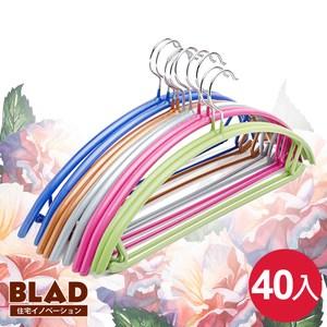 【BLAD】高品質加厚防滑無痕毛衣衣架(黑)-超值40入組