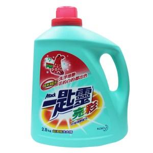 一匙靈亮彩洗衣精2.8kg瓶裝