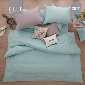 ELLE DECOR簡約素色純棉床包加大湖水綠