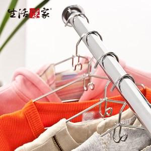 【生活采家】台灣製304不鏽鋼連掛式10入裝兒童衣架組(#99157)