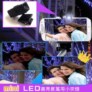 金德恩 台灣製造 mini LED超高亮度萬用夾燈 CL011 黑色