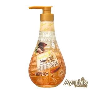 Ayurbio 亮澤保濕果萃洗髮精(520ml/瓶)