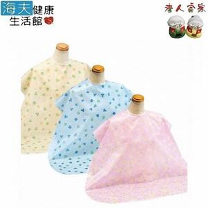 【老人當家 海夫】PIGEON貝親 加長型圍兜兜餐墊 多色可選 日本製粉