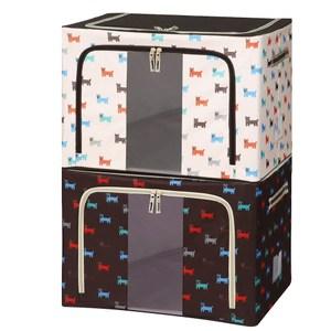 【木暉】粉彩鐵架萬用收納箱88L-2入(黃藍紅條紋款)