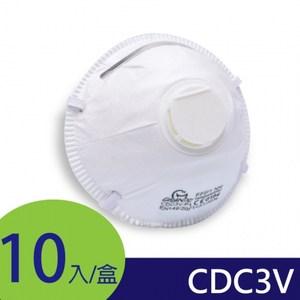 GRANDE 工業歐規FFP1-CDC3V│碗型防塵氣閥│10入盒│