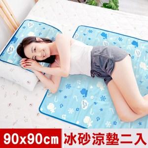 【奶油獅】雪花樂園-長效型冰砂冰涼墊/床墊90x90cm藍色二入
