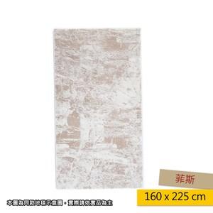 HOLA 菲斯地毯 160x225cm 懷舊磚紋