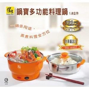 【鍋寶】1.8L 多功能料理鍋