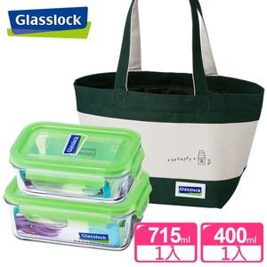 【Glasslock】強化玻璃微波保鮮盒-綠色便當袋-3件組