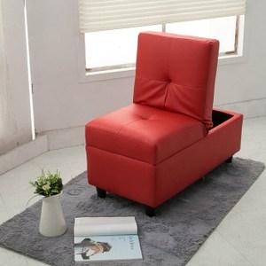 【日安家居】Eno伊諾收納式皮革小沙發/椅凳(共3色)紅色