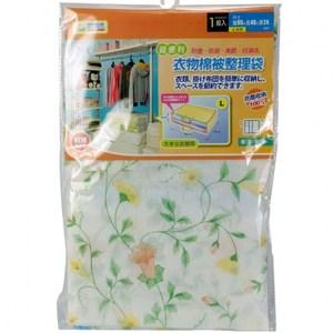 百特兔衣物棉被整理袋(L)