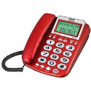 三洋 SANYO 來電顯示有線電話 TEL-831 紅