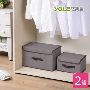 【YOLE悠樂居】棉麻掀蓋防塵2件收納箱-灰(2組)
