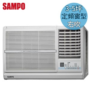 SAMPO聲寶 3-5坪定頻右吹窗型冷氣(AW-PC122R)