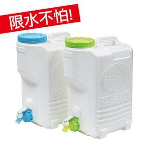 20L大容量生活儲水桶(2入)顏色隨機出貨