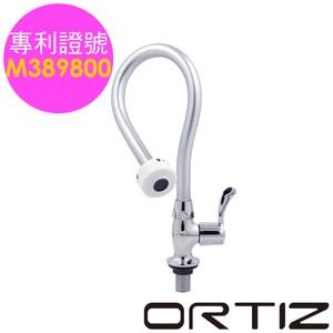 【ORTIZ】專利百變立式單冷龍頭