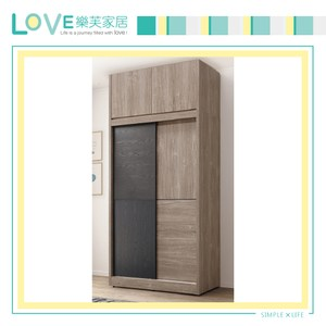 【LOVE樂芙】瓦波爾多4尺高衣櫥-含上櫃