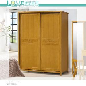 【LOVE 樂芙】香杉美檜5x7尺衣櫥含內鏡