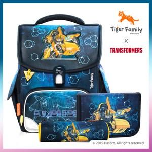 TigerFamily小學者聯名款超輕量護脊書包組-大黃蜂