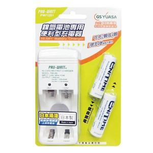 PRO-WATT 鎳氫電池專用便利型充電器(贈2顆日本湯淺3號電池