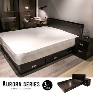 【obis】奧羅拉系列5尺六抽床底房間組3件式-床頭+床底+床頭櫃胡桃