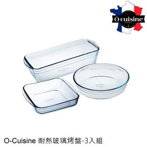 【法國O cuisine】歐酷新耐熱玻璃長型麵包/圓形/方形蛋糕烤盤