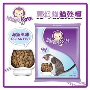 【魔幻貓】貓乾糧 海魚風味500g*12包組(A002F21-10)