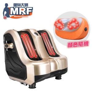 MRF健身大師 – 溫熱版纖美腿機+12顆溫熱按摩頭枕-金碧輝煌金碧輝煌