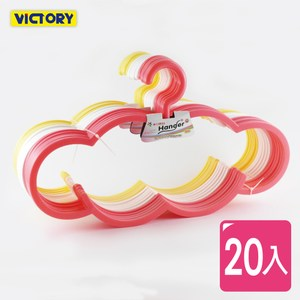 【VICTORY】雲彩防滑衣架#20入組