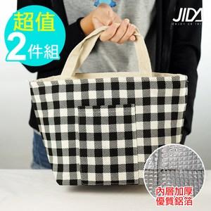 【佶之屋】黑白配棉麻大容量便當袋/保溫保冷袋(拉鍊款)-二入組(格紋+波浪款)