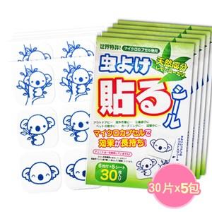 日本原裝 鈴木防蚊貼片-30片裝x5包入