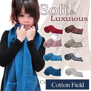 棉花田【樂邁】超細纖維創意保暖圍巾-6色可選(46X190cm)淺藍色