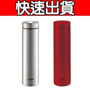 [特價]【TIGER虎牌】600cc不鏽鋼保溫保冷瓶(艷麗紅) MMZ-A060-RY