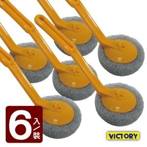 【VICTORY】東洋鍋刷(6入組)
