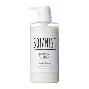 BOTANIST 植物性潤髮乳(清爽柔順型)