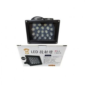 BCC 21W LED投射燈(白光)