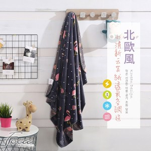 【FOCA千鳥時光】北歐風-小清新云芙絨透氣空調毯-韓國設計