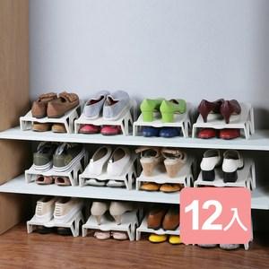 《真心良品》日系廣島空間收納鞋架12入