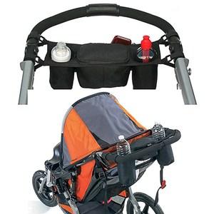 HONEY COMB 出清 媽媽包 / 嬰兒推車後掛式托盤掛袋 GT-3048