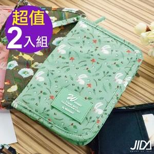 【韓版】多彩繽紛隨身收納手提小包/護照包(兩入組)-綠+粉