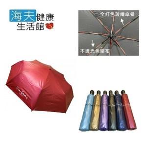 【海夫】皮爾卡登 27吋 防風 自開收 超大傘面 雨傘 (3442)水藍