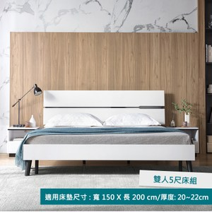林氏木業現代簡約純白斜腳雙人5尺 150x200cm 床架 BI1A-白色
