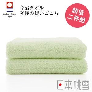 日本桃雪【今治超長棉毛巾】超值兩件組 萊姆綠